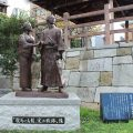 龍馬先生と歩く幕末の京都