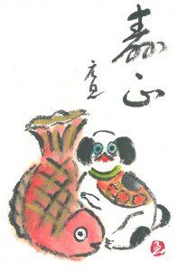 戌年(いぬどし)の年賀状―俳画