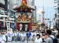 祇園祭の見どころと祭りの不思議を歩く