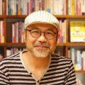 """沖縄の""""怖い話""""と風習・文化【オンライン受講可能】"""